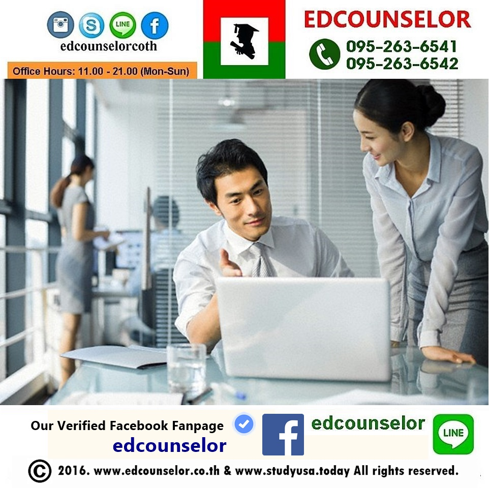 Artwork for Edcounselor-team-2016-new-003